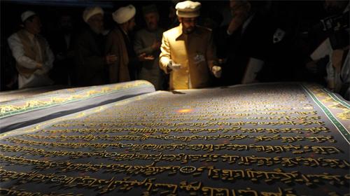 Dünyanın En Büyük Kuran-ı Kerim'i