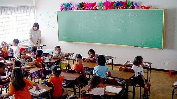 Özel okul teşvik başvuru sonuçları açıklandı