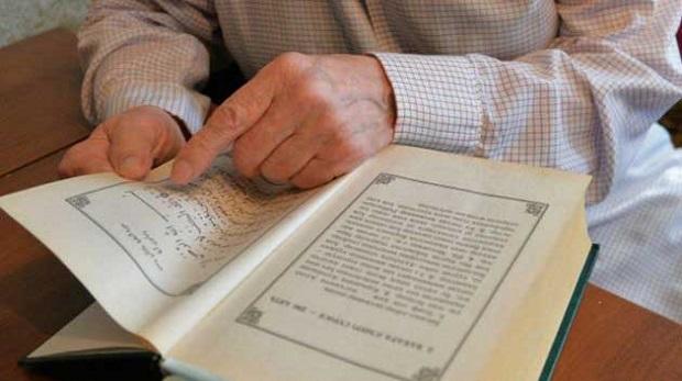 Rus mahkemesinden Kur'an ayetlerine yasaklama