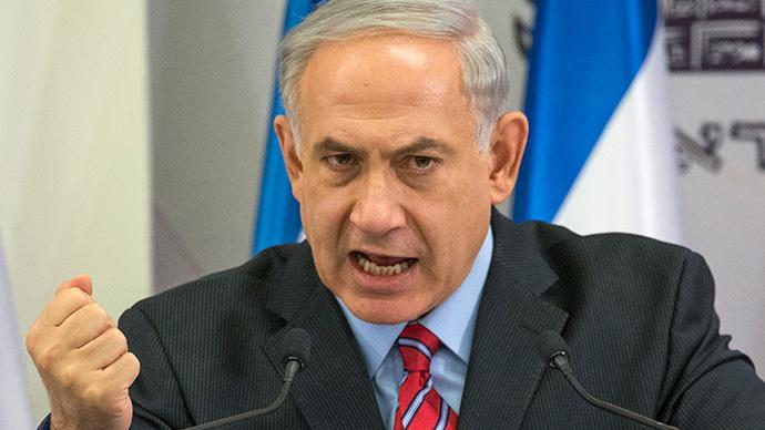 İsrail'den uyarı:Türkiye''yi terk edin
