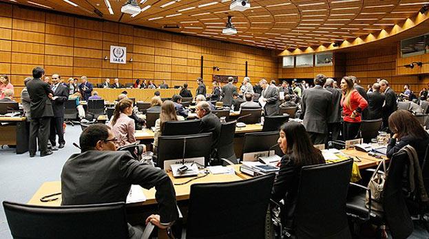 UAEA'dan Ortadoğu için kritik karar