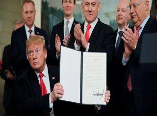 Trump'ın 'Yüzyılın Anlaşması'nın maddeleri ortaya çıktı