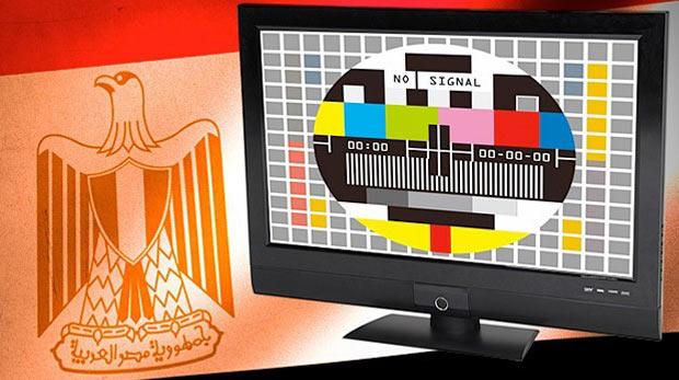 Darbe karşıtı TV'nin uydu yayını durduruldu
