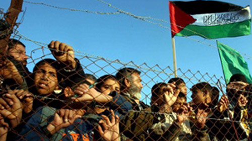 BM Raporu: İsrail'in Gazze Ablukası Yasa Dışı