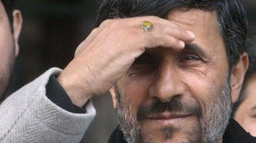 Ahmedinecad'a Soruşturma Açıldı