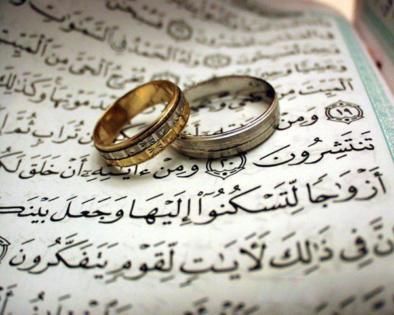 Ali Doğan: Gencin Evliliği