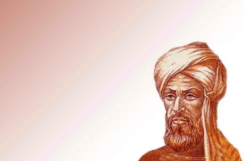 İbn-i Cübeyr kimdir? İbn-i Cübeyr kısaca hayatı