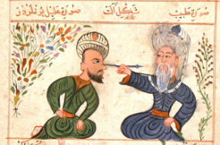 Ali bin İsa el-Kehhal kimdir ? Ali bin İsa el-Kehhal kısaca hayatı… Ali bin İsa kimdir