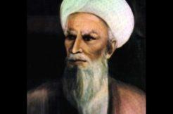 El-Razi kimdir? El-Razi kısaca hayatı