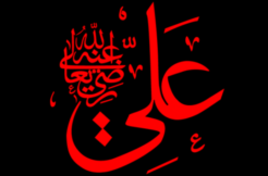 Hz. Ali (r.a.) hayatı