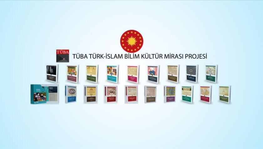 TÜBA Türk İslam Bilim Kültür Mirası eserlerini erişime açacak