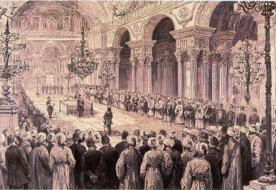 Yusuf Korkmaz: Kanun-i Esasi'nin Yeniden ilanı ve II.Meşrutiyet Rejimi(1908-1914)