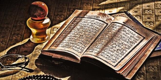 Hadis İlminin Diğer İslami İlimler ile İlişkisi nelerdir?