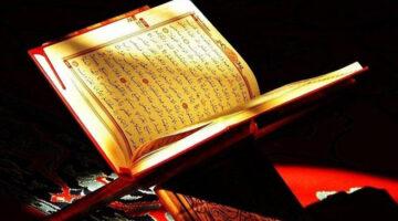 Kehf suresi okunuşu ve anlamı… Kehf suresi Arapça ve Türkçe okunuşu… Kehf suresi meali